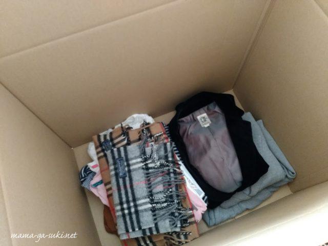 ブランディアの箱に衣類を詰める