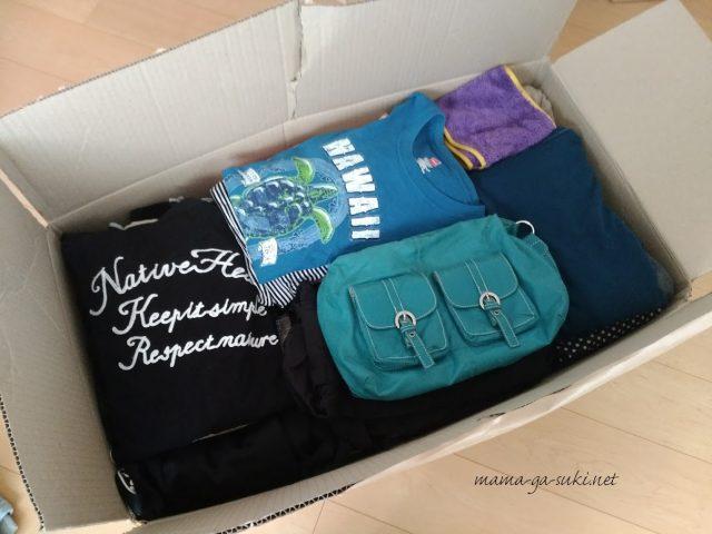 フクサポに寄付する服を梱包