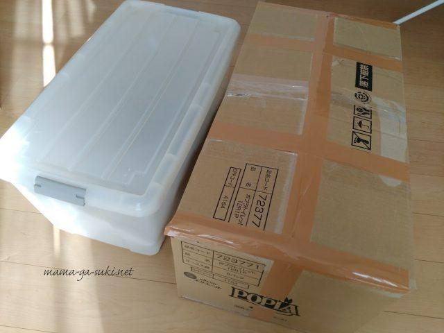 フクサポに送る衣類の梱包の大きさ比較