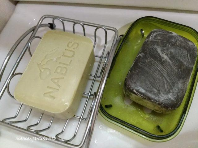 ナーブルスソープと新しい石鹸を比較