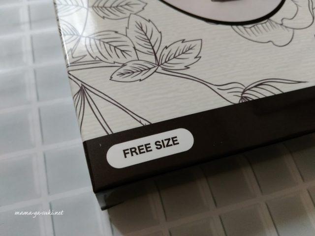 イージースリムレッグはフリーサイズ
