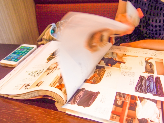 美容院の雑誌は重たい