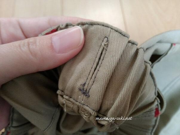 ぽっちゃり太め子供服のズボン内側