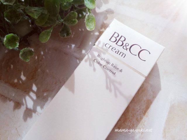 BB&CCクリームの外装