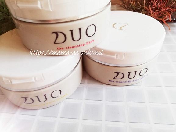 DUOクレンジングバームの3種類